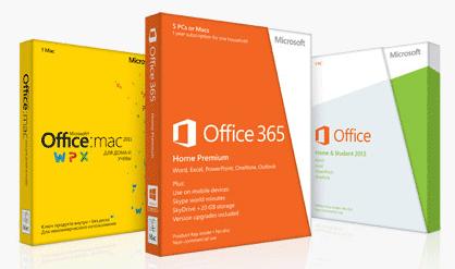 Microsoft Office: Download Microsoft Office