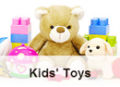 DHGate: New Arrival Kids' Apparel & Toys