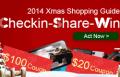Focalprice: Christmas: Share Focalprice To Your Friends To Win $160 Coupons