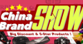FocalPrice: China Brand Show: Up To 36% Off Select Items
