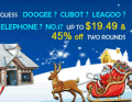 1949deal: Up To 45% Off On Select Items + A Free Stocking