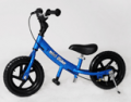 "BalanceBikeTown: $11 Off  Mini Glider With 12"" EVA Tires"