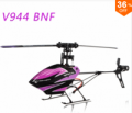 Banggood RC Helicopters: 36% Off + Free Shipping