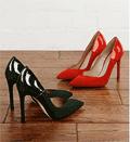 Karen Millen: FOOTWEAR