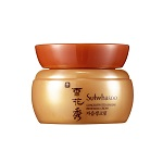 Sulwhasoo: Free Concentrated Ginseng Renewing Cream (5ml)