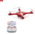 Tomtop: Syma X5UW Wifi 720P HD Camera $30 Off