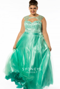 Sydney's Closet: Carnival Evening Dress For $199
