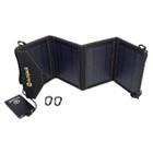 Sunjack: SunJack 14W +8000mAh Battery At $149