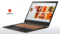 Lenovo: Save 22% Yoga 900S Super-Thin Convertible Laptop