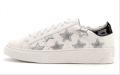EmmaCloth: Round Toe Lace-up Star Sneakers Just For $31.99