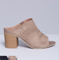 Lane Bryant: 40% Off Peep-Toe Mule