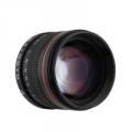 Camfere: Kelda 85mm F1.8 Manual Focus Portrait Lens