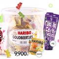 Homeplus: 신상이 우수수~아이스크림맛/과일맛 간식