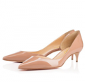 FSJshoes: Nude Kitten Heels Pointy Toe Patent Leather Dorsay Pumps