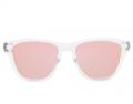 Hawerks: Air Rose Gold Kids Sunglasses For 20€