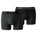 Puma: £16 For 2 Pack Shorts