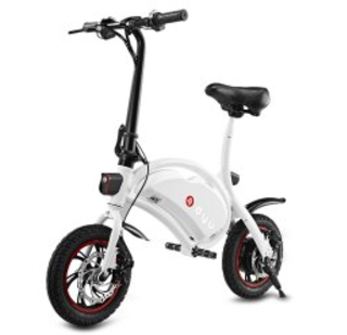 Dealsmachine: Burn More Fat & Excercise More!Folding Electric Bike