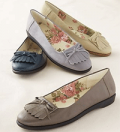 Appleseeds: 60% Off Piper Kiltie Slip-On