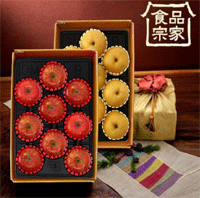 CJmall: 과일 선물 세트 13 % 할인