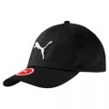 Puma: £10 For The Boy's Cap