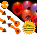 BoardwalkBuy: 70% Off 10 Pack: LED Pumpkin Halloween Balloons
