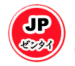 JPzentai ストアを開く]をクリック
