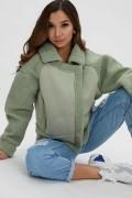 Ally Fashion: 40% Off TEDDY SHORT JACKET